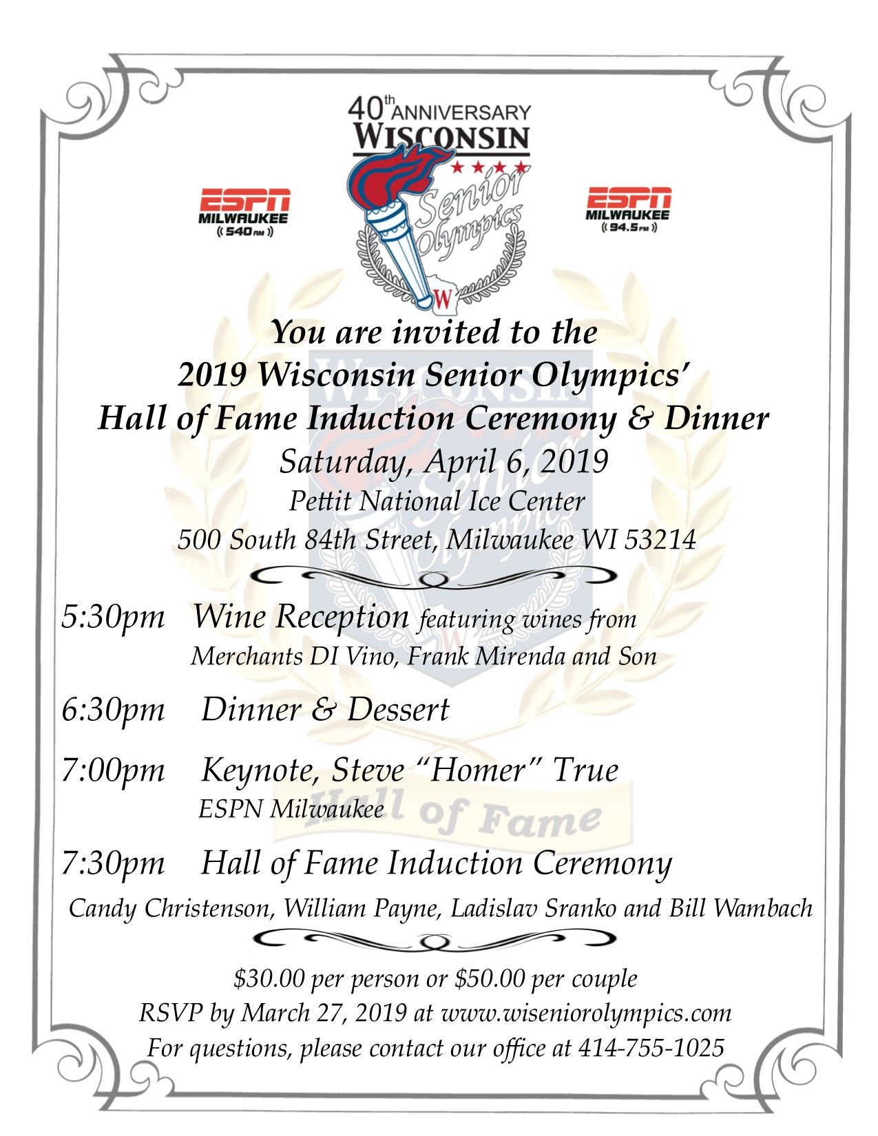 2019 Hall of Fame Celebration Set for April 6
